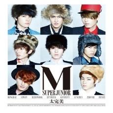 슈퍼주니어 엠 (SuperJunior M) - 太完美 (태완미) (2nd Mini Album)