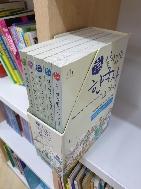 어린이 살아있는 한국사 교과서 전5권