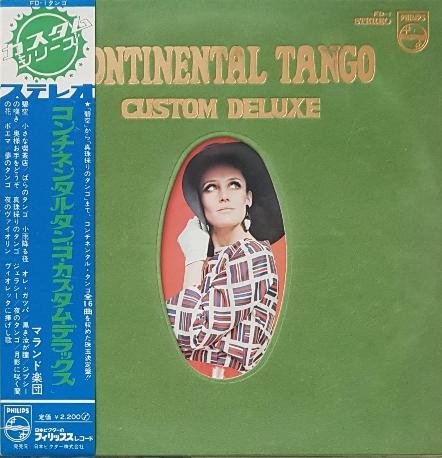 [일본반][LP] Malando And His Tango Orchestra - Continental Tangos Deluxe [Gatefold]