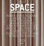 SPACE(2016년 6월호) [2009년10월호]/새책수준  ☞ 서고위치:kc 3