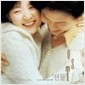 [CD] 선물 - O.S.T.