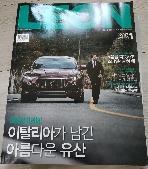레옹 LEON 2017.1