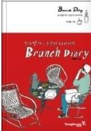 모카향기의 브런치 다이어리 Brunch Diary - 카페의 맛을 그대로 집에서 느낀다! (양장본) 초판1쇄