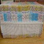 어린이 자연학습(50권 전질 중 42권 set)
