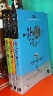독 한국사 세트(2014)전3권