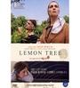 [DVD] Lemon Tree - 레몬 트리 (미개봉)