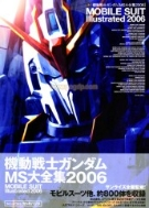 MOBILE SUIT ILLUSTRATED 2003, 2006 (모빌슈츠 일러스트 대전집 2003, 2006)