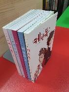 케덴독 Cat & Dog 1-5 완결 (전권 소장용)