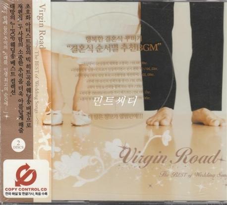 Virgin Road - The Best Of Wedding Songs (홍보용 음반)