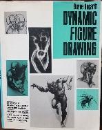 DYNAMIC FIGURE DRAWING -번 다이나믹 그림 그리기- 영어판- -아래 사진 참조-