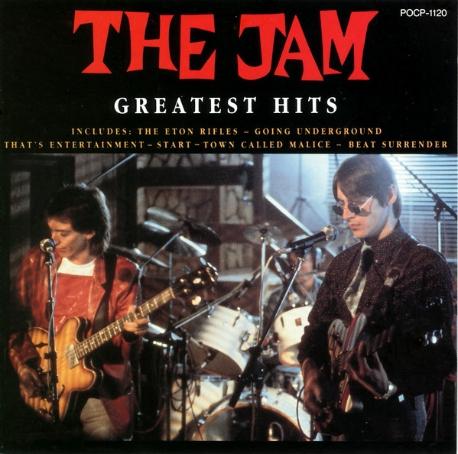 [일본반] Jam - Greatest Hits