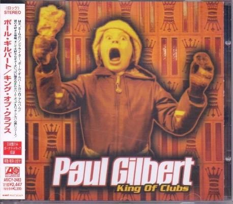 [일본반] Paul Gilbert - King Of Clubs [+1 Bonus Track]