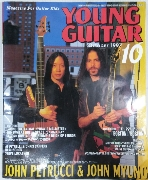 YOUNGGUITAR 1997.10 (일본판)