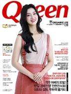 퀸 2019년-9월호 (Queen) (신229-6)