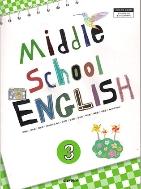 중학교 영어 3 교과서 (동아출판-이병민)?