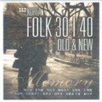 [미개봉] V.A. / 한국포크 3040 Old & New (2CD)(펀칭되어있음)