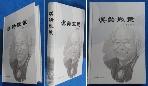 한시산책 (漢詩散策)  [상현서림] / 사진의 제품   :☞ 서고위치:MR 4 * [구매하시면 품절로 표기됩니다]