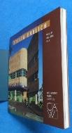 Steven Ehrlich (Contemporary World Architects)  9781564961501  / 사진의 제품    :☞ 서고위치:Kn 5  * [구매하시면 품절로 표기됩니다]