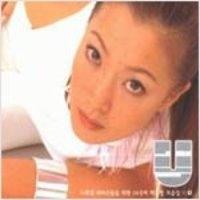 [미개봉] V.A. / 16 Of Current Hit Pops For U (2CD)