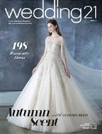 웨딩21 2019년-9월호 (wedding21) (신229-6)