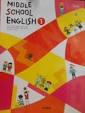 중학교 영어 1 교과서 (동아출판-김성곤)