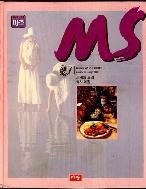여성백과 미즈 - 전18권 세트 (1992년 발행판)