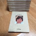 한국의 발견 /전11권/실사진첨부/층2-11