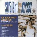 V.A. / Straight From The Street Vol. 1