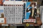 스즈미야 하루히 시리즈-1-11완. 사진4-NT 노벨-개인소장