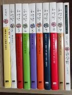 허영만 꼴 세트 [전10권 부록포함] /사진의 제품  ☞ 서고위치:매장