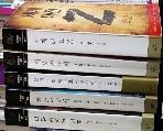 밀리언셀러 클럽 (5권)-상품설명필독