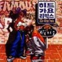 V.A. / 99 Mix Mac 히트 가요 리믹스 (2CD)