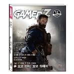 월간 게이머즈 2019년12얼호