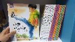 웅진 푸른교실 총15권 (김 배불뚝이의 모험 포함 2015년) -- 상세사진 올림