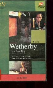 [VHS비디오] 웨더비 (Wetherby)