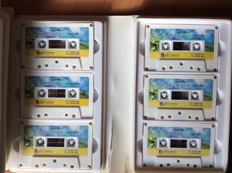 생명의 소리 5 테이프 6개