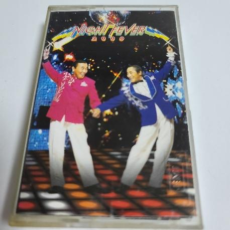 (중고Tape) Night Fever 2000