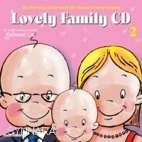 [미개봉] Raimond Lap / 러블리 패밀리 2 (V.A-Lovely Family 2) (미개봉)