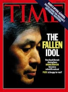 Time Asia (주간 아시아판): 2006년 1월 9일 (지하C12-5)