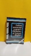 Oxford  Advanced Learner's Dictionary Of Current Engish(영영사전)