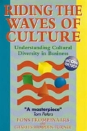 Riding the Waves of Culture (Paperback)