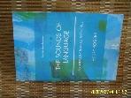 외국판 Routledge / THE SOUNDS OF LANGUAGE An Introduction ../ HENRY ROGERS -꼭설명란참조