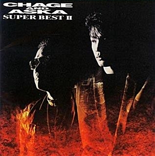 Chage & Aska - Super Best II