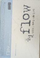 몰입  FLOW (테두리 생황기스/접힘 조금)