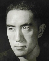 미시마 유키오