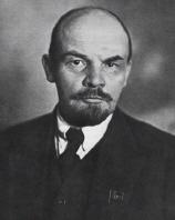블라디미르 일리치 레닌