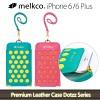 [출시기념 할인]멜코 아이폰6 Premium Leather Dotzz Series 가죽 파우치{MKDZPHIP6F}