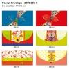[예공문화사] 디자인봉투 (1매입)20E-5 397367