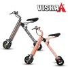 [VISKA] 비스카 접이식 전동 스쿠터 자전거 VK-EB770