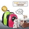 유펫 우주선 가방 캐리어 백팩 Upet 정품 강아지/고양이/캐리어